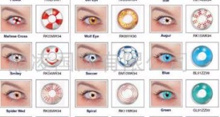 Prescription Colored Contacts Halloween whiteout halloween contacts pair Special Effect Contact Lenses Including Black Contact Lenses Halloween Contact Lenses And Other Crazy Lenses Are Soft Contact Lenses That Are
